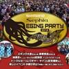 シマノエギングパーティー2018平戸大会♪