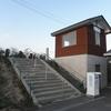 大船渡線-10:矢越駅