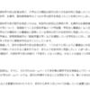田中眞紀子文部科学大臣が来春新設の大学認可を見送り、波紋が広がる