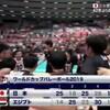 ワールドカップ男子バレー 5セット目までもつれこむも3-2で日本がエジプトに勝利!