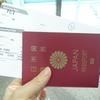 【旅行日記_成都】出発から成都空港まで 中国の国内線は遅れまくり!!