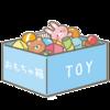 子供の知育玩具 元塾講師オススメ10選