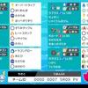 【剣盾S4 シングル】新要素コミコミキョダイマックスストリンダースタン 【最終703位】