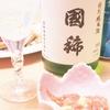 これはおすすめ!北海道の美味しいお酒「国稀」
