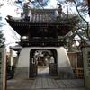 【写真修正・加工】暗い写真を明るく・・・滋賀県/浮御堂