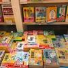 イマドキの子ども向け辞書の進化は体験の価値あり!ブームの火付け役「辞書引き学習法」も知っておけ。