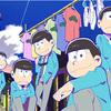 ロキノン系バンドのアニメタイアップをどうすればおそ松さんのCD並みの売上げに出来るか考えてみた結果
