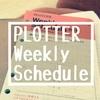 新しい手帳リフィルは【PLOTTER】Weekly Schedule にしました。