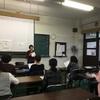 家庭訪問型子育て支援ボランティア養成講座③