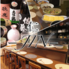 【オススメ5店】箕面・池田(大阪)にあるおばんざいが人気のお店
