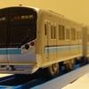 プラレール「ライト付 東京メトロ東西線05系」