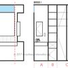 【洗面所】造作での収納設計