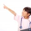 看護師という職業は足のにおいがくさくなりやすい理由