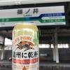 【速報】長野マラソン
