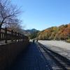 秋川渓谷ハイキング