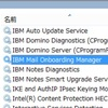 Mail Onboarding Managerを使ったNotesメールのクラウド移行 2.MOMのセットアップ