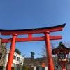 京都旅 2.23
