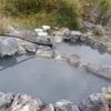 明礬温泉「鍋山の湯」<野湯>
