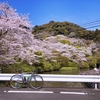 Bike Ride 2020/04/04, 05