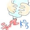 マヤ暦 K75【青い鷲】自分で自分のご機嫌を取る