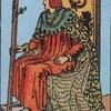 タロットカード:小アルカナ ワンドのキング