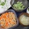 大根重ね、空豆、スナップえんどう炒め、切り干しサラダ、味噌汁