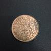 ガルーダ戦士流ーアンティークコインの定義