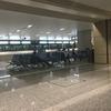 上海虹桥国際空港で一晩過ごすことはできるのか?試してみた