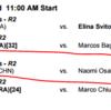 【全米オープン2016】3日目8/31試合予定と放送予定大坂なおみ2回戦と女子ダブルスに土居など6名登場