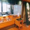 三重県桑名市【PA】湾岸長島PA(パーキングエリア) 下り (大阪・伊勢方面)は足湯・レストラン・売店ありで大満足のPAでした!
