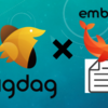 digdag + embulk データ分析基盤の初期運用をEC2で構築