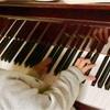 【小さなピアノ教室🎹】