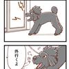 内弁慶【045】
