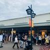 日本最大級のあの場所で買い物を!【御殿場プレミアムアウトレット】