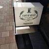 雨用のビジネスシューズ スコッチグレインのシャインオアレイン購入