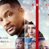 映画【素晴らしきかな、人生】をひねくれ評価(評価点  7.1/ 10.0)◆ドラマ