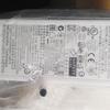 LG EAY63032203 ACアダプタ 110W 対応 LG ADS-110CL-19-3 190110G