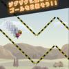 【トニーくんのソードマスター】最新情報で攻略して遊びまくろう!【iOS・Android・リリース・攻略・リセマラ】新作スマホゲームが配信開始!
