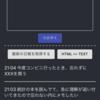 esa.ioに分報っぽく投稿するアプリをReactとFirebaseで作った