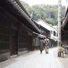 竹原観光|「そうだ竹原、行こう。」安芸の小京都、竹原を紹介します!