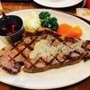神田沙也加さんがハマっているファミレスのメニューを実際に食べに行ってみた