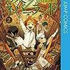 原作読んでない私の4話~6話「約束のネバーランド」アニメの感想