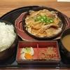 チムニー株主優待、はなの舞渋谷並木橋店、税込650円の鉄板定食