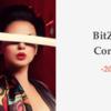 BitZenyコンテスト開催決定【2018/1/22〜】