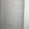 整式の割り算・割る式の次数2以上 演習6