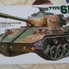 あぁ61式戦車プラモデル