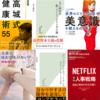【最大50%還元】Amazon Kindle本 ポイントキャンペーン 開催中!!