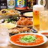 【オススメ5店】川口・西川口・蕨(埼玉)にあるラーメンが人気のお店