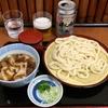 【今週のうどん75】 かのや 新宿南東口店 (東京・新宿) 肉汁せいろ + アサヒスーパードライ350ml缶