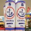 シーソルト 粗塩 SEA SALT COARSE | 業務スーパー